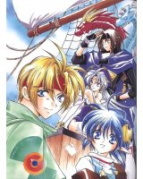 BUY NEW star ocean 2 the second story - 38469 Premium Anime Print Poster