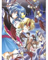 BUY NEW star ocean 2 the second story - 38475 Premium Anime Print Poster