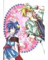 BUY NEW star ocean 2 the second story - 68288 Premium Anime Print Poster