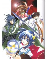 BUY NEW star ocean 2 the second story - 68290 Premium Anime Print Poster