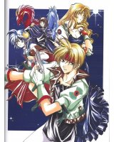 BUY NEW star ocean 2 the second story - 68292 Premium Anime Print Poster