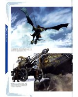 BUY NEW star ocean 3 till the end of time - 1234 Premium Anime Print Poster