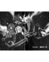 BUY NEW star ocean 3 till the end of time - 128106 Premium Anime Print Poster