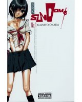 BUY NEW sundome - 172016 Premium Anime Print Poster