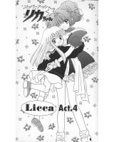 BUY NEW super doll licca chan - 102605 Premium Anime Print Poster