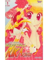BUY NEW super doll licca chan - 128265 Premium Anime Print Poster