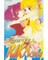 BUY NEW super doll licca chan - 128266 Premium Anime Print Poster