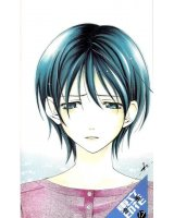 BUY NEW suzuka - 153571 Premium Anime Print Poster