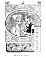 BUY NEW tarot cafe - 161420 Premium Anime Print Poster