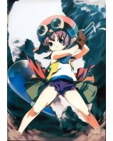 BUY NEW tears to tiara - 12681 Premium Anime Print Poster