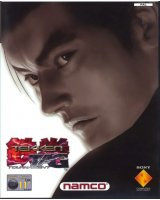 BUY NEW tekken - 14348 Premium Anime Print Poster