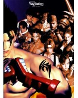 BUY NEW tekken - 15168 Premium Anime Print Poster