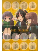 BUY NEW the melancholy of haruhi suzumiya - 120908 Premium Anime Print Poster