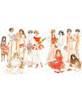 BUY NEW the one i love - 131834 Premium Anime Print Poster