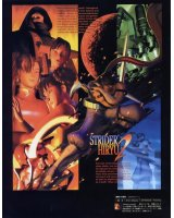 BUY NEW the strider - 42260 Premium Anime Print Poster