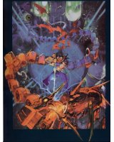BUY NEW the strider - 42262 Premium Anime Print Poster