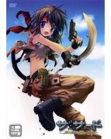 BUY NEW the third - 118172 Premium Anime Print Poster