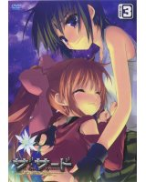 BUY NEW the third - 118301 Premium Anime Print Poster