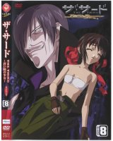 BUY NEW the third - 118980 Premium Anime Print Poster