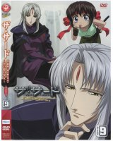 BUY NEW the third - 118984 Premium Anime Print Poster