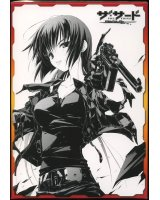 BUY NEW the third - 123392 Premium Anime Print Poster
