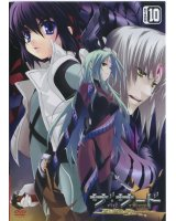 BUY NEW the third - 123399 Premium Anime Print Poster
