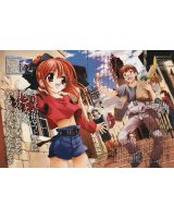 BUY NEW the third - 124177 Premium Anime Print Poster
