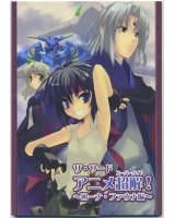 BUY NEW the third - 132542 Premium Anime Print Poster