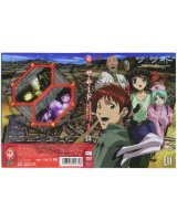 BUY NEW the third - 132545 Premium Anime Print Poster