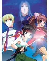 BUY NEW the third - 145781 Premium Anime Print Poster