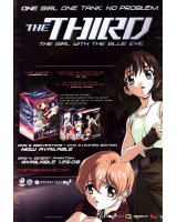 BUY NEW the third - 161766 Premium Anime Print Poster