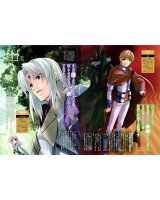 BUY NEW the third - 64041 Premium Anime Print Poster