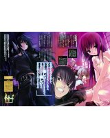 BUY NEW the third - 64042 Premium Anime Print Poster