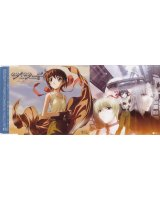 BUY NEW the third - 64563 Premium Anime Print Poster