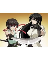 BUY NEW the third - 68722 Premium Anime Print Poster