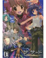 BUY NEW the third - 89347 Premium Anime Print Poster