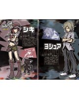 BUY NEW the world ends with you - 188389 Premium Anime Print Poster