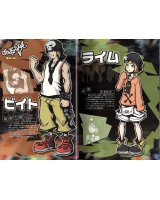 BUY NEW the world ends with you - 188394 Premium Anime Print Poster
