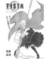BUY NEW tista - 181992 Premium Anime Print Poster