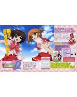 BUY NEW to heart - 101806 Premium Anime Print Poster