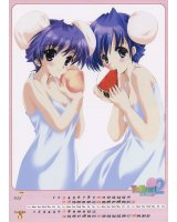 BUY NEW to heart - 11991 Premium Anime Print Poster