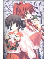 BUY NEW to heart - 132773 Premium Anime Print Poster