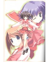 BUY NEW to heart - 133255 Premium Anime Print Poster