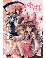 BUY NEW touhou - 115095 Premium Anime Print Poster