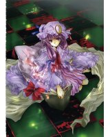 BUY NEW touhou - 120371 Premium Anime Print Poster