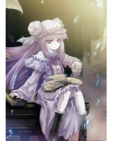 BUY NEW touhou - 120374 Premium Anime Print Poster