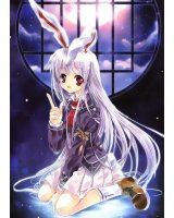 BUY NEW touhou - 122604 Premium Anime Print Poster