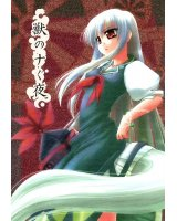 BUY NEW touhou - 125230 Premium Anime Print Poster