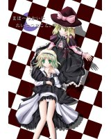 BUY NEW touhou - 125322 Premium Anime Print Poster
