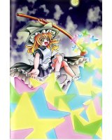 BUY NEW touhou - 126612 Premium Anime Print Poster